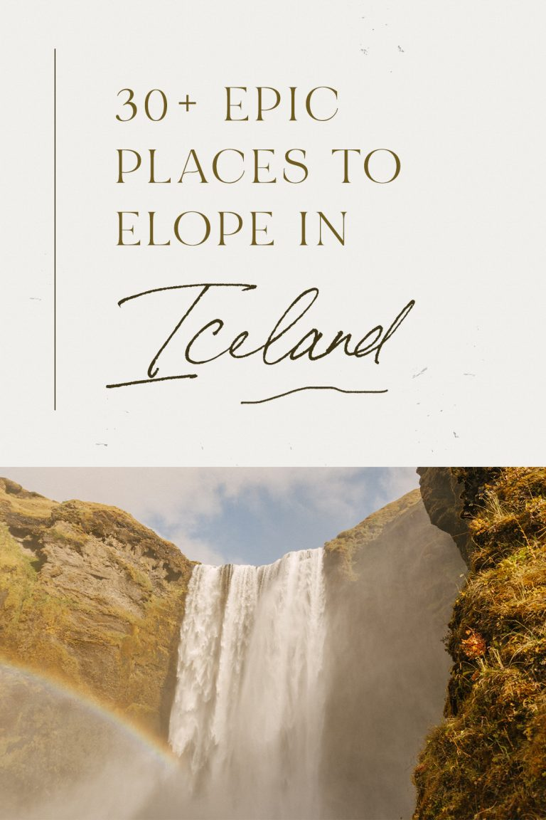 Where to Elope in Iceland